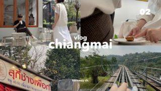 แนะนำ ที่พัก ที่เที่ยว ร้านอาหาร เชียงใหม่ chiangmai vlog 02 เที่ยวเชียงใหม่ 2021 คาเฟ่ สวนดอกไม้ สวนสัตว์ KARNMAY